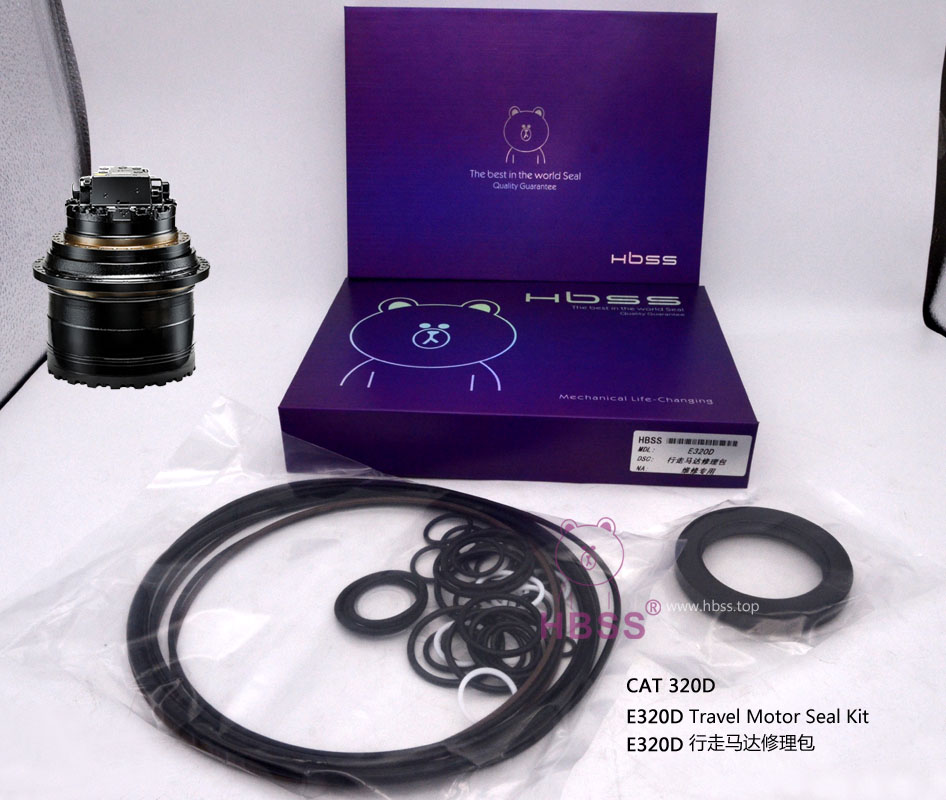 CAT 320D Travel Motor Seal Kit E320D