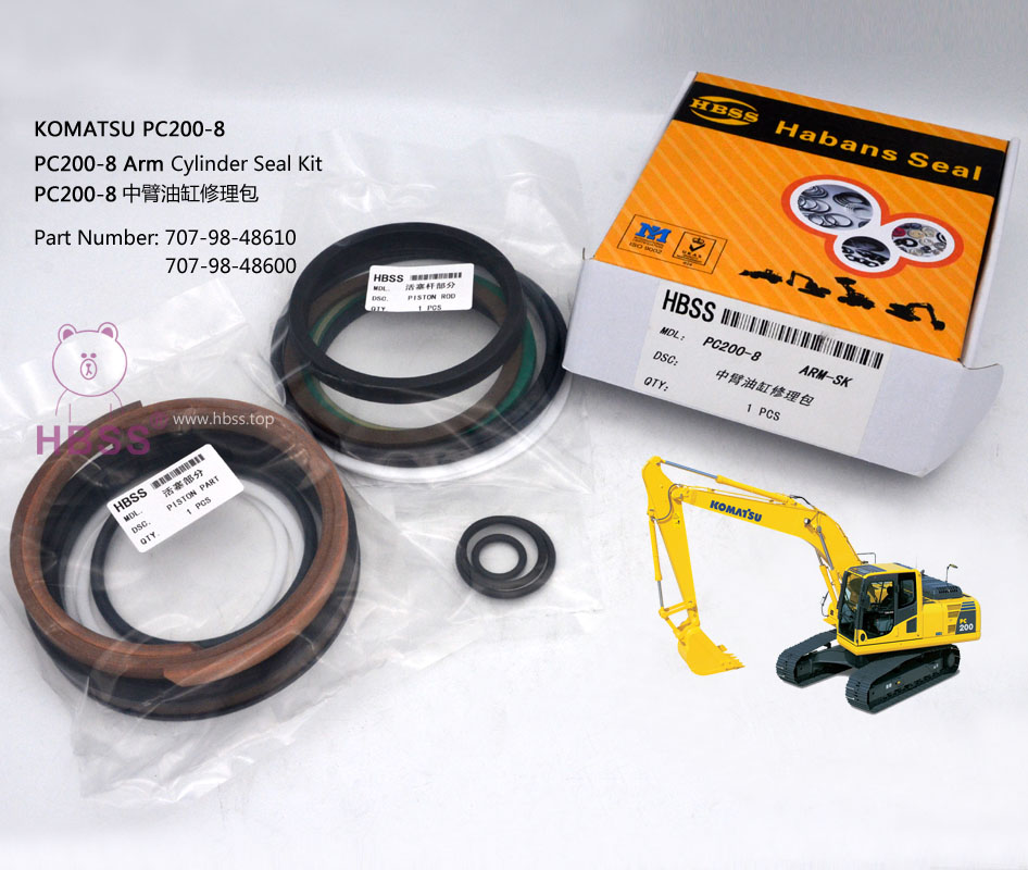 PC200-8 Arm Cylinder Seal Kit KOMATSU PC200LC-8 707-98-48610 PC210-8 PC210LC-8 707-98-48600